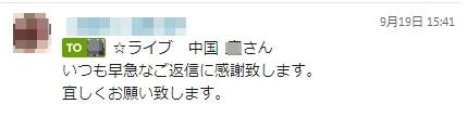 ライブトレーディング 評判